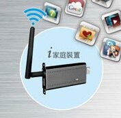 SAMPO  i 家庭智慧家庭升級模組EMAD10 電視連網專用 輕鬆升級Smart TV 暢游智慧雲端
