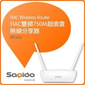 Sapido BRC65c AC雙頻750M超值雲無線分享器