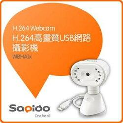 Sapido WBHA1x H.264 高畫質USB網路攝影機