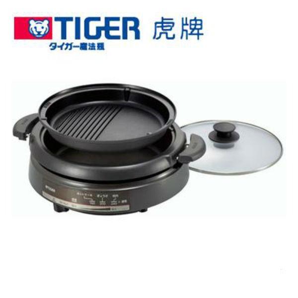 TIGER虎牌電氣火鍋CQE-A11R
