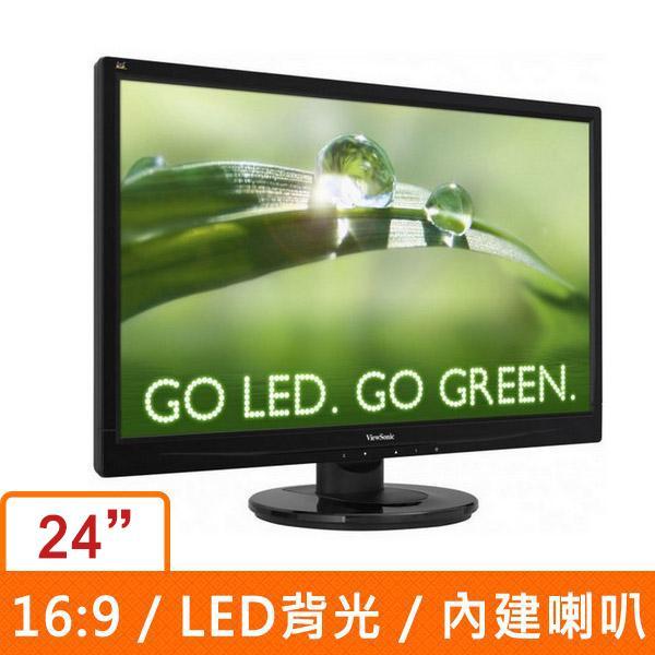 ViewSonic 優派 VA2445m 24吋Full HD 顯示器