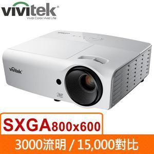 Vivitek D552 液晶投影機