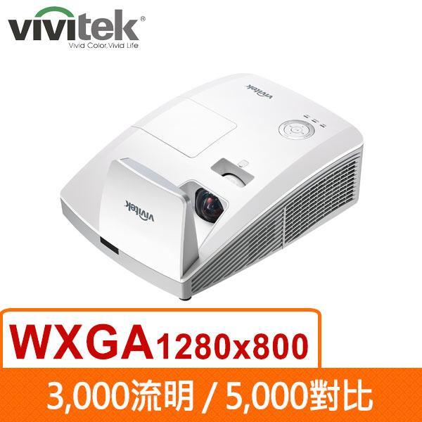 Vivitek D755WTi 超短焦互動式投影機