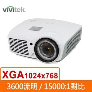 <br/><br/>  Vivitek D873ST 短焦液晶投影機<br/><br/>