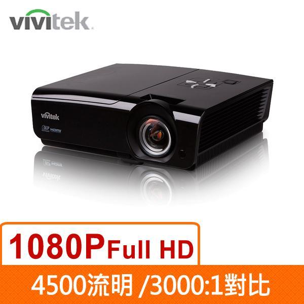 <br/><br/>  Vivitek D963HD WUXGA 投影機<br/><br/>