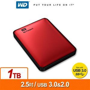 WD My Passport 1TB(銀) 2.5吋USB3.0行動硬碟