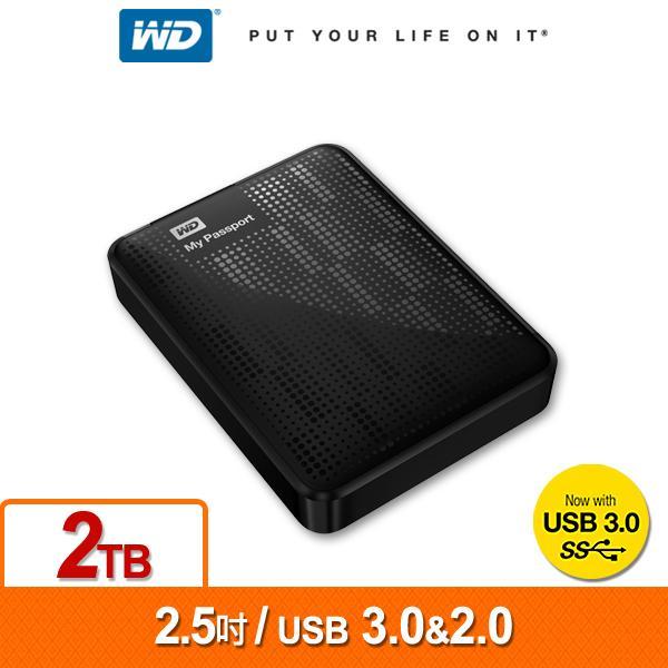 WD My Passport 2TB(黑) USB3.0 2.5吋行動硬碟