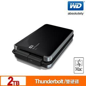 WD My Passport Pro(Mac) 2TB(1TBx2) 2.5吋雙硬碟儲存