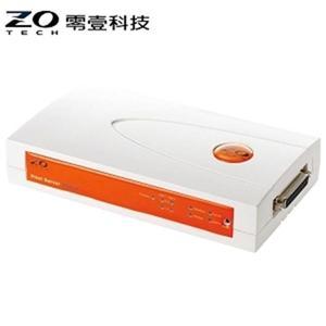 ZO TECH PS531雙界面印表伺服器