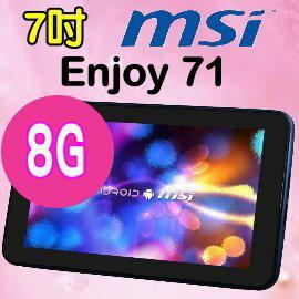 MSI 微星 Enjoy 71 平板电脑 8GB+Android 4.0 作业系统