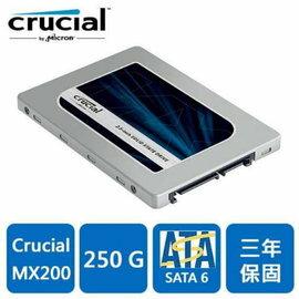 【2015 美光 效能款SSD】Micron Crucial MX200 250GB SSD 固態硬碟