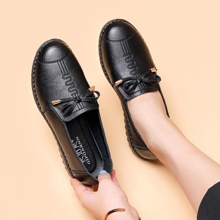 春秋真皮中老年單鞋媽媽鞋女鞋舒適奶奶防滑輕便軟底中年老人皮鞋