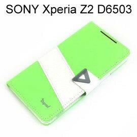 【Dapad】星光紋雙色支架皮套 [螢光綠+白] SONY Xperia Z2 D6503