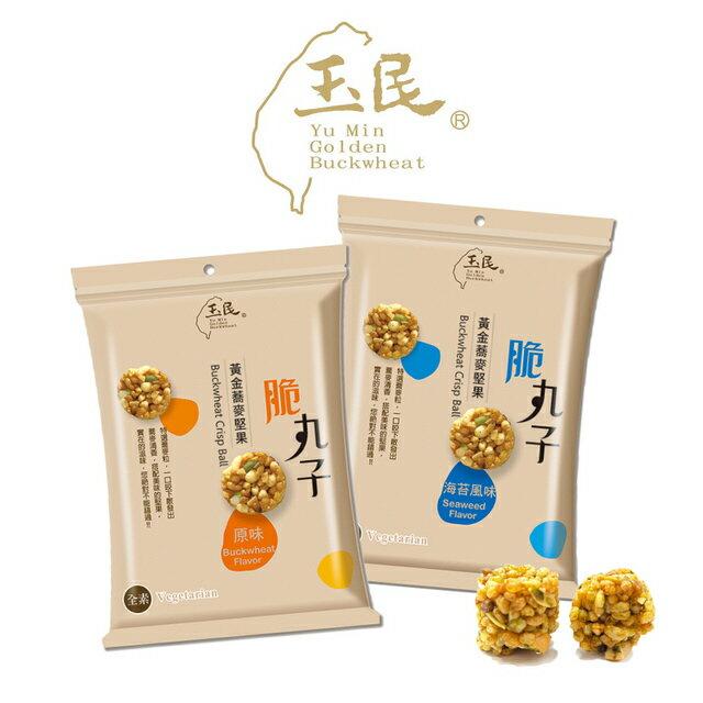 【玉民】黃金蕎麥堅果脆丸子(蕎麥風味/海苔風味) 42g/包