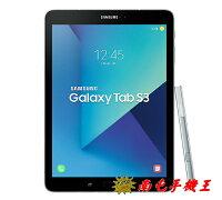 Samsung 三星到※南屯手機王※SAMSUNG Galaxy Tab S3 9.7吋 4G LTE S Pen T825【宅配免運費】