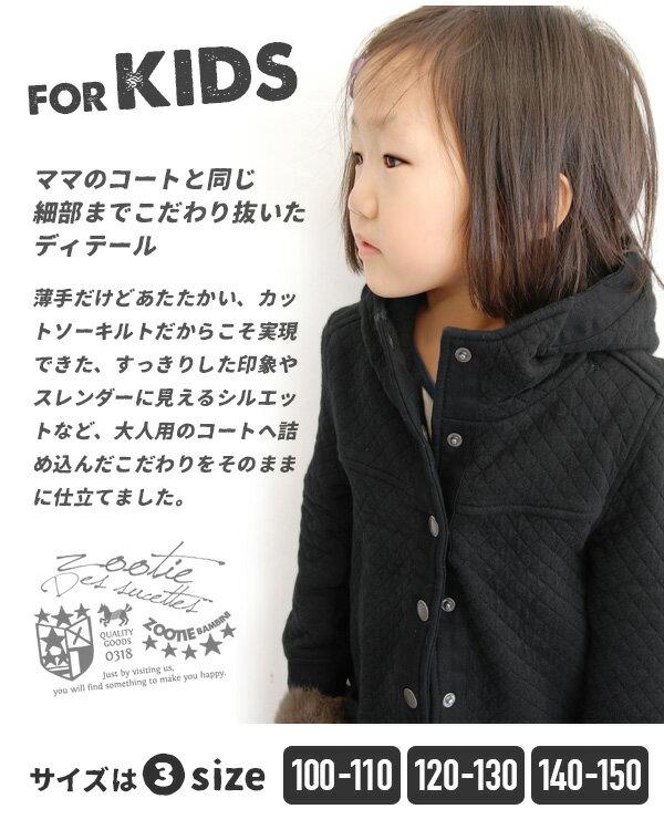 e-zakkamania兒童連帽夾克外套 / 60477-1103345。9色。(5940)日本必買 日本樂天代購 3