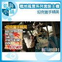 電競主機 戰地風雲系列 坦克獵手精英 BF1 i7-6700K 16G 240GSSD GTX1070