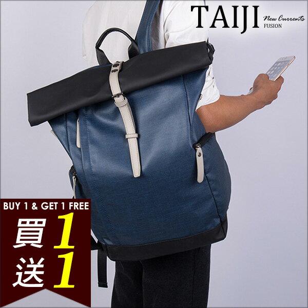 雙肩背包‧捲邊開口防水PU皮防盜夾層大容量雙肩後背包‧一色【NXA7352】-TAIJI-