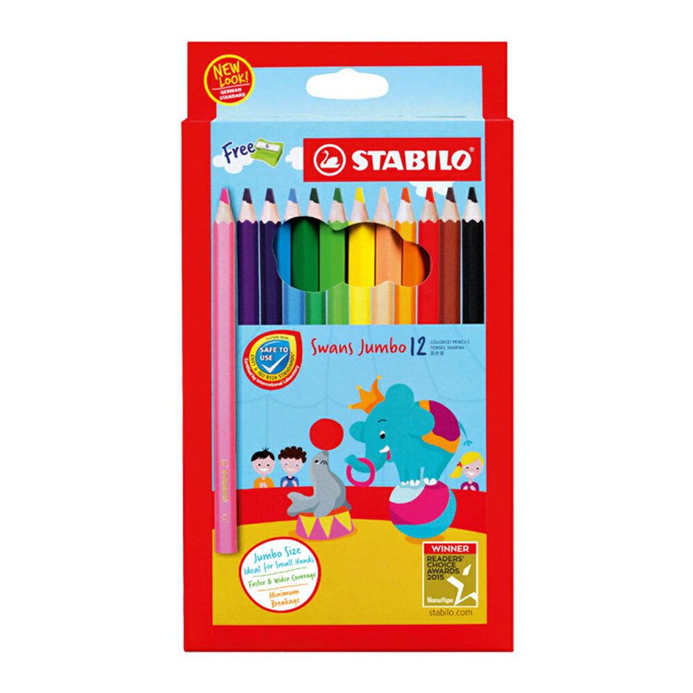 色鉛筆 思筆樂 天鵝 1877J 12色特大色鉛筆 【文具e指通】 量販團購