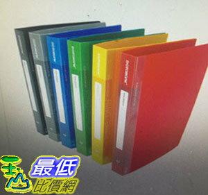 [COSCO代購 如果售完謹致歉意] Databank 標準型4孔夾12入/組 黃、白、紅、灰、綠、藍、黑 _W114858