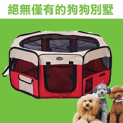 【寵物貴族】歐美熱銷頂級透氣寵物圍欄/寵物窩/狗窩/狗籠 超大舒適空間
