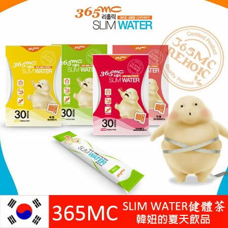 韓國 365MC SLIM WATER 胖胖健體茶(一盒30包)健體茶 水果茶~N1014