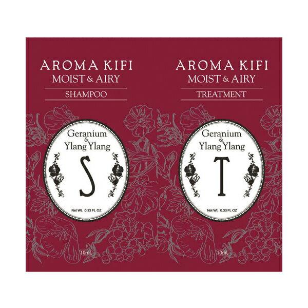 《日本製》AROMA KIFI 植粹輕盈洗護體驗組 (洗髮10ml+護髮10ml)【無矽靈】