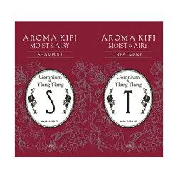 【買1送1,下1出2】AROMA KIFI 植粹輕盈洗護體驗組 (洗髮10ml+護髮10ml)【無矽靈】