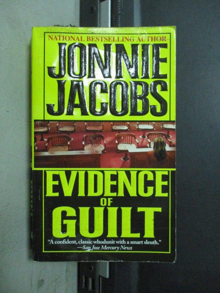 【書寶二手書T9/法律_OPX】Evidence of Guilt_Jonnie Jacobs