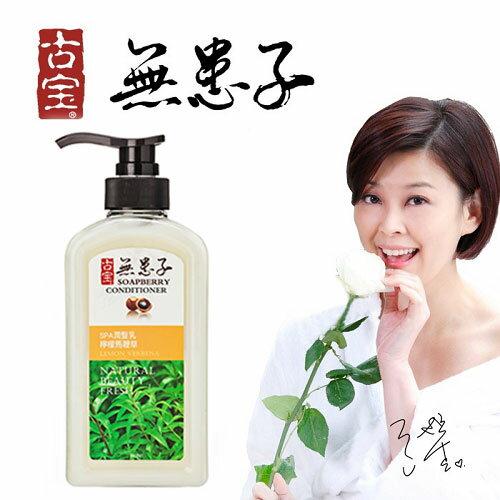 古寶無患子潤髮乳-檸檬馬鞭草450ml【愛買】