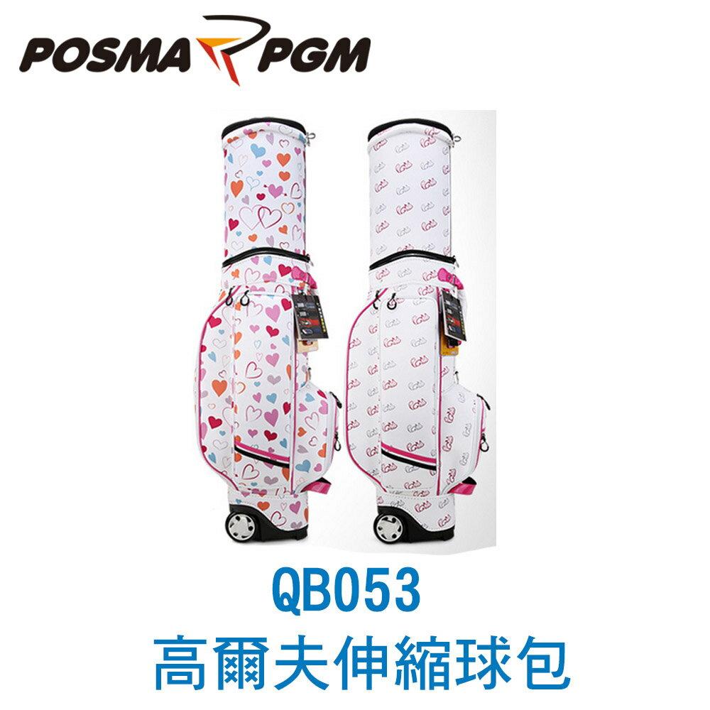 POSMA PGM 高爾夫伸縮球包 滑輪 可託運 附防水罩 貓咪 QB053 Cat