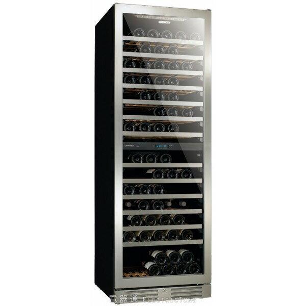 <br/><br/>  VINTEC V155SG2ES3 單門雙溫紅酒櫃 不鏽鋼系列【零利率】<br/><br/>