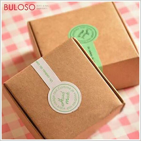 《不囉唆》(不挑色) 棒棒糖型封口條狀貼紙(8枚入/張) 婚禮小物 聖誕節交換禮物【A289108】