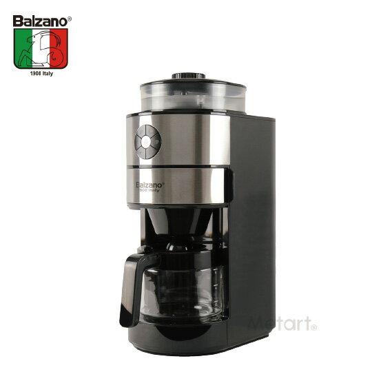 【Metart形而上】義大利Balzano全自動研磨機6人份(BZ-CM1106)