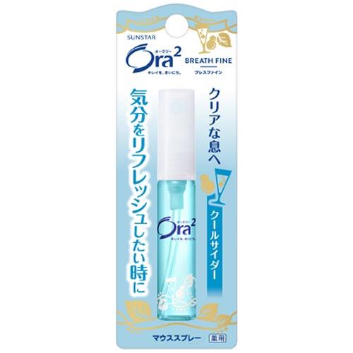 Ora2 愛樂齒 淨澈氣息口香噴劑 清涼汽水 6ml