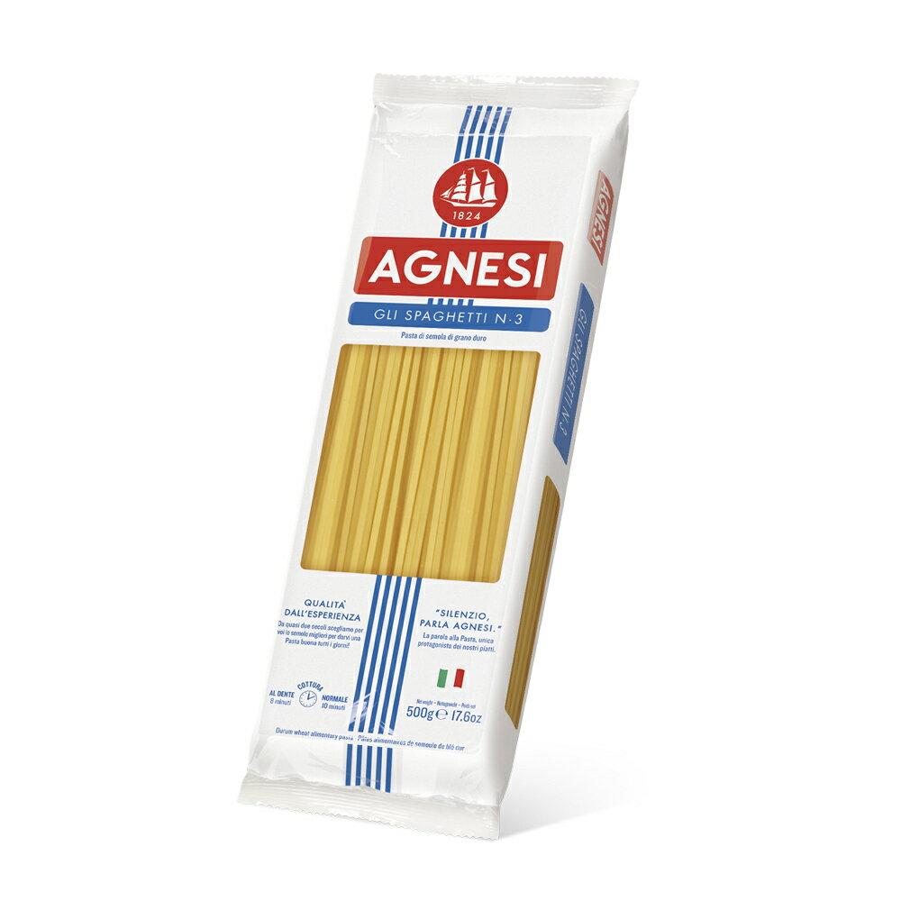 【Agnesi】義大利麵 Spaghetti n.3 500g (二入)