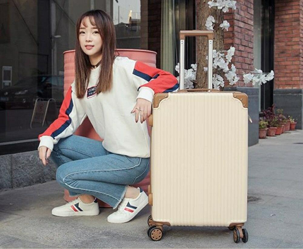 行李箱男拉桿箱女士可愛密碼箱包 清涼一夏钜惠