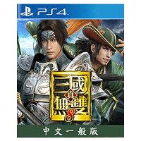 〈PS4 遊戲〉真‧三國無雙8 中文一般版€【三井3C】