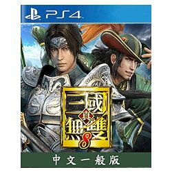 〈PS4 遊戲〉真‧三國無雙8 中文一般版【三井3C】