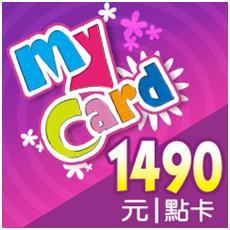 【童年往事】  My Card 1490點 點數卡  線上發卡 Mycard卡#若消費者已付款,即不得申請取消訂單或退貨