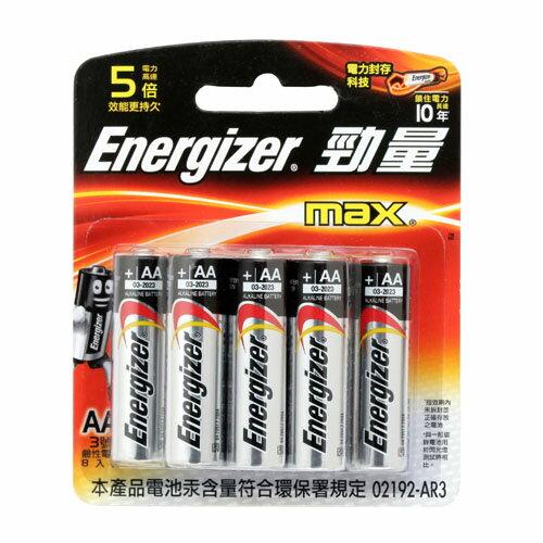 <br/><br/>  勁量 高效能鹼性電池3號 8入/組【愛買】<br/><br/>