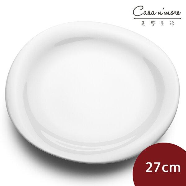 GeorgJensenCobra系列圓形餐盤淺盤晚餐盤27cm