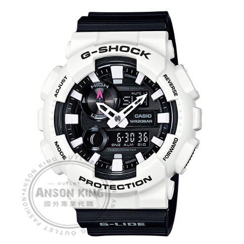國外代購 CASIO G-SHOCK GAX-100-7A 衝浪系列 大錶面指針 電子 黑白 運動防水手錶 電子錶男女錶