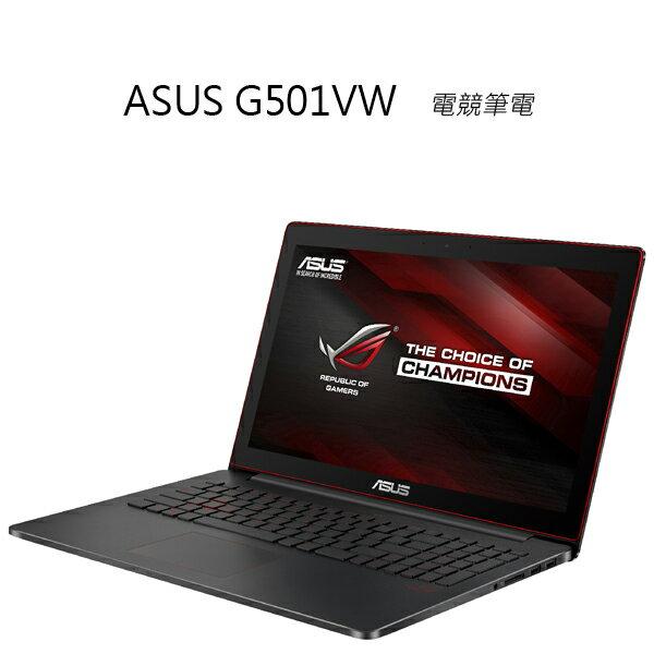 ASUS G501VW-0042B6700HQ 128G SSD 電競筆電