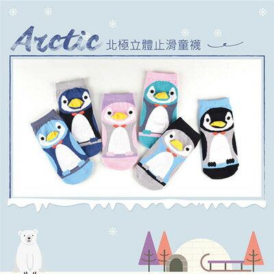 【悅兒園婦幼生活舘】PEILOU 貝柔 趣味止滑童襪-企鵝(HP5065)
