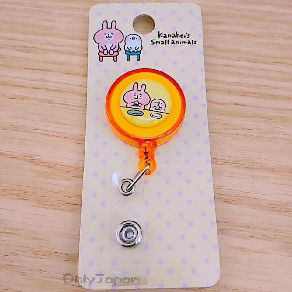 【真愛日本】18011000008 伸縮證件扣-吃飯橘 卡娜赫拉的小動物 兔兔 P助 伸縮 證件夾 票卡識別證