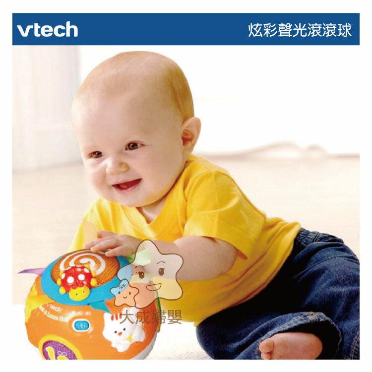 【大成婦嬰】美國 Vtech baby 炫彩聲光滾滾球 (47313) 教導寶寶認識動物及聲音 公司貨 1