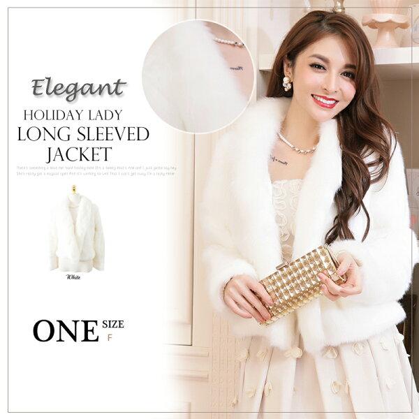 天使嫁衣【HL3500】白色唯美高貴氣質皮草保暖禮服外套˙預購訂製款