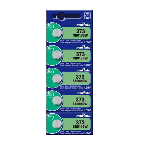 MuRata 村田SR 373手錶鈕扣電池 5入 / 卡 SR916SW