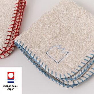 【今治織上】日本今治毛巾 今治認證 今井今治 Chambre bebe有機棉織布系列-手巾